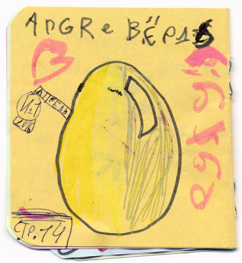 Angry Birds №1 обложка