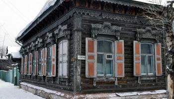 Улан-Удэ, 1992